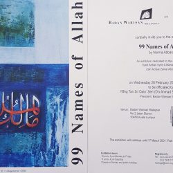2001, Invitation - 99 Names of Allah by Norma Abbas