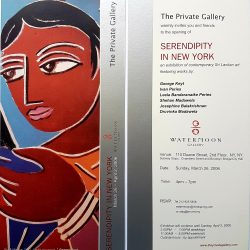 2006, Invitation - Serendipity in New York