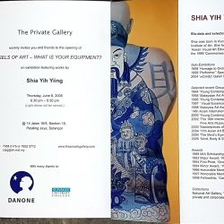 2006, Invitation - Vessel of Art - What is Your Equipment by Shia Yih Yiing (Horizontal)