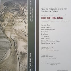 2008, Invitation - Out of the Box
